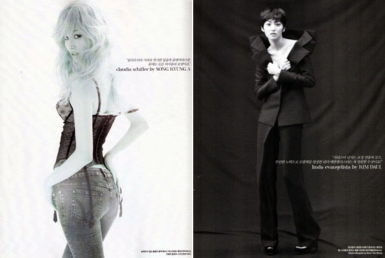 This editorial in Korean <em>Vogue</em> was one of January's most original. They transformed Asian models into the Supers. Here we see Song Kyung A as Claudia Schiffer and Daul Kim as Linda Evangelista.