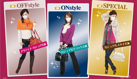 "You can get the Maskore in Japan. The company <a href=""http://www.cscoutjapan.com/en/index.php/fashion-mask-erade-collection/"">suggests</a> ""teaming up a velvet party dress with a jewel-studded mask, wearing a pretty pink mask for a shopping date, or dabbing a little soothing aroma oil on your mask before heading out for a hectic day."" We told you masks were fun!"
