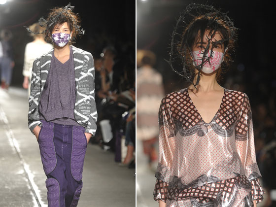 These masks appeared on the runway at Japan Fashion Week. The patterns are sure to add pizazz to any outfit.