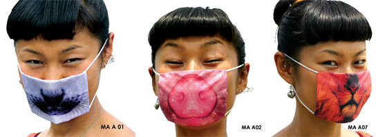 "Another Japanese creation, these are <a href=""http://www.samiraboon.com/wawcs0116336/masks.html"">supposed to</a> make mask wearing ""more cheerful and funny while still serving its purpose."" But maybe wait a bit before you wear the pig one. Now is probably too soon."