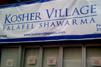 Kosher Village: We Feel Awful. Have a Free Falafel.