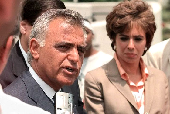 Jeanine Pirro and her former husband Albert Pirro