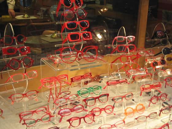20061222eyeglasses.jpg