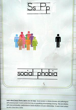 20070510phobia.jpg
