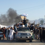 Protests in Afghanistan.