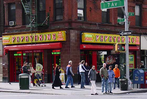 Papaya King Plots Hot Dog Imperialism Grub Street